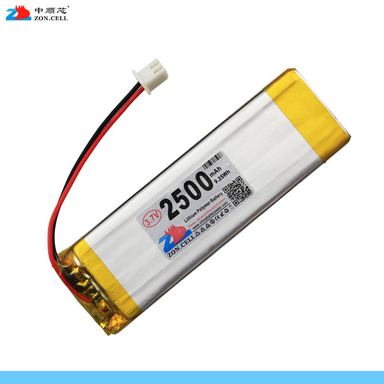 2500mAh 352885*2 3.7V in core point reading machine learning story lithium polymer battery 702890 Li-ion Cell