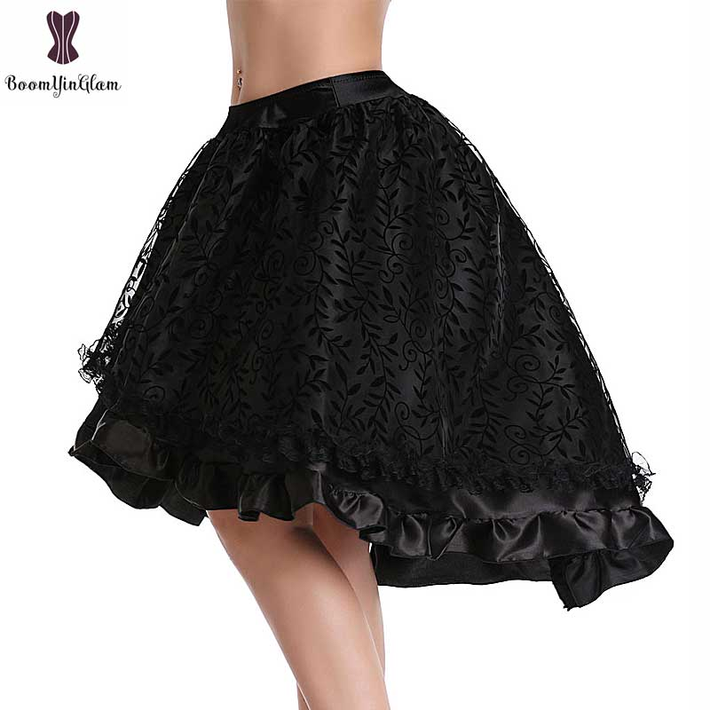 Coffee Black Satin Lace Corset Skirt Asymmetrical Floral Gothic Steampunk Women Vintage Plus Size Skirts Back Zipper Closure 4