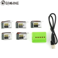 5PCS Eachine E010S 3 7V 240mAh 45C Battery RC Quadcopter Spares Parts