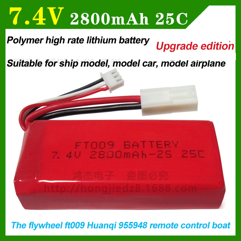 7.4V 2800mAh polymer lithium battery flywheel FT009 speedboat 2.4G remote control ship large capacity high speed ship wholesale polymer lithium battery 15c high rate hm 703048 800mah 7 4v remote aerial aircraft batteries