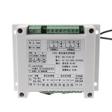 High And Low Liquid Level Intelligent Controller With 2 Non-contact Sensor Module Automatic Control Liquid Water Level Detectio aiyima multifunction high power automatic liquid level controller module water level detection sensor ac220v