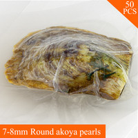 LGSY Wholesale AAA 50pcs 7-8mm Round Akoya Pearl in Oyster From China