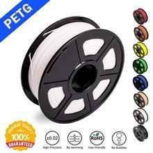 SUNLU full color PETG 3D filament 1.75mm 1KG 2.2lb PETG 3D Printer Filament, Dimensional Accuracy +/- 0.02 mm 1 kg Spool 1.75 mm