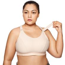 Women's Front Adjustable Wirefree High Impact Full Support Plus Size Sports Bra