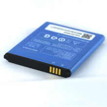 High Quality Battery For Lenovo BL205 battery for P770 phone mobile free shipping