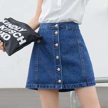 wangcangli 2017 Europe the United States new summer jeans for women's Korean version s-3xl was thin A button denim women's