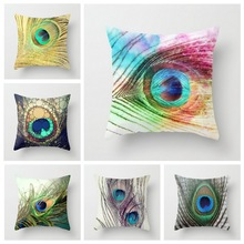 YVEVON  Colorful Feather Polyester Cushion Cover Pillow Case Peacock Home Decorative Display For Art Gallery Shop 45cm 18inch