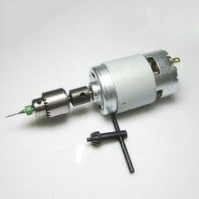 Высокая 4-12 мм вал двигателя дрель Зажимной патрон Соединительная муфта соединитель рукав винт LG66