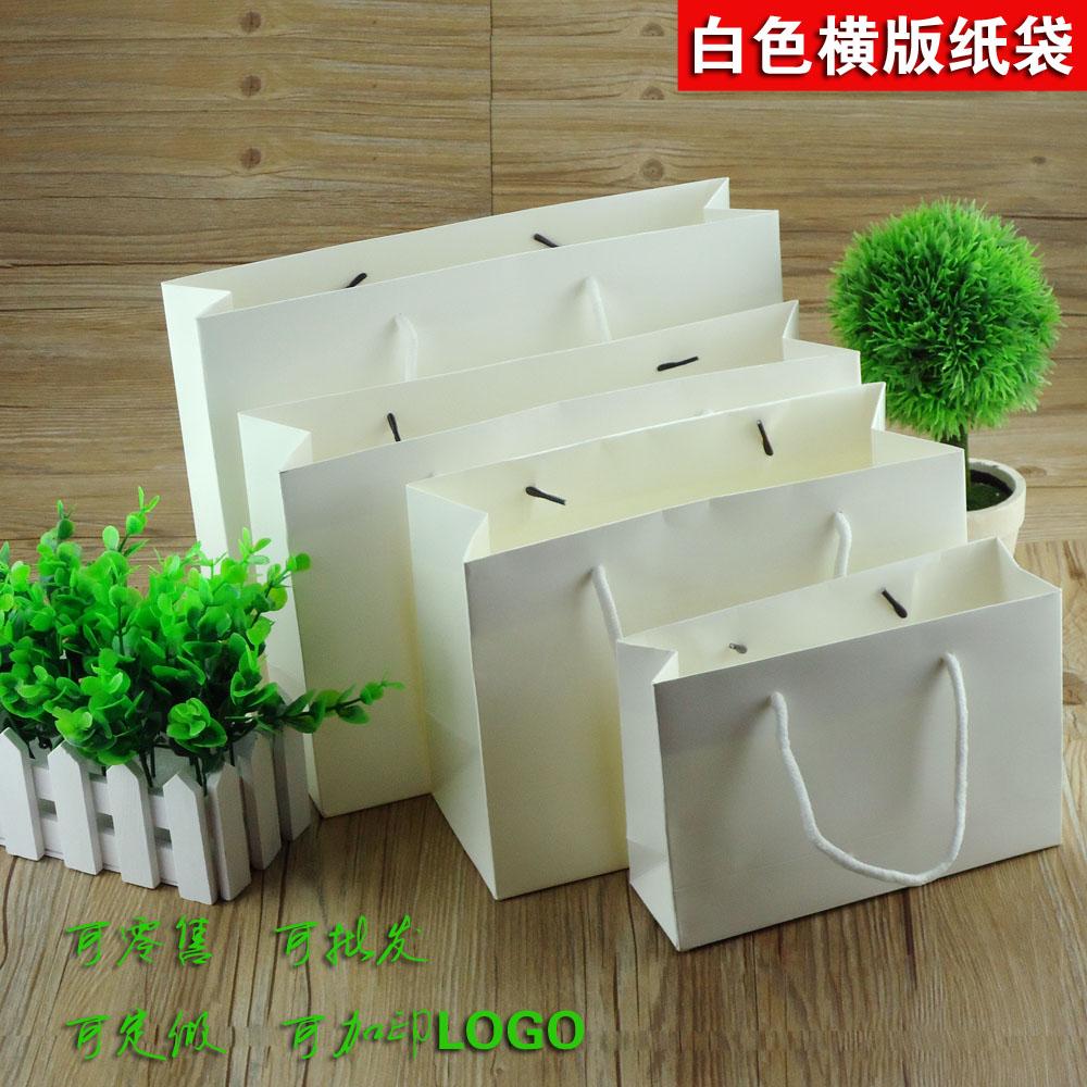 10pcs Multiple Sizes Horizontal  Eco-friendly Reusable Black Cardboard Paper Handbags,office,shopping Bags,clothes Reticule
