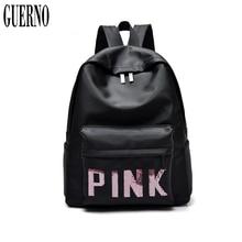 Guerno New нейлон кожа Letter гриль рюкзак большой емкости школьные сумки для подростка высокое качество детский рюкзак в основной