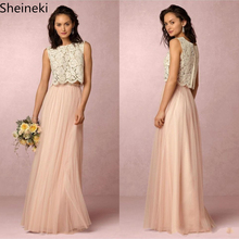 1750e0ed7c Buy two piece lace bridesmaid dress and get free shipping on ...