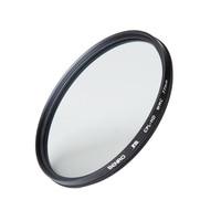Benro 55mm PD UV WMC Filter 55mm Waterproof Anti oil Anti scratch Ultra thin Ultraviolet Filters Free Shipping