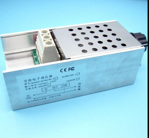 1 шт. Импорт 10000 Вт мощных тиристоров электронный регулятор напряжения для диммирования контроля температуры