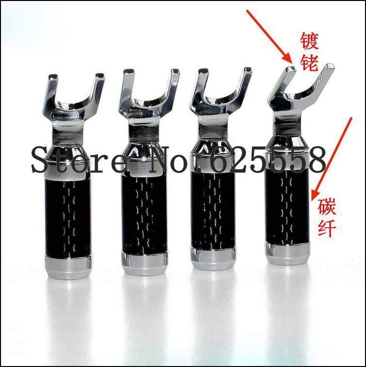 4pcs HI END Carbon Fiber Silver Plated Speaker Cable Spade Copper plug