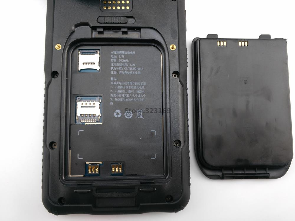 6 inch Rugged Tablet (23)