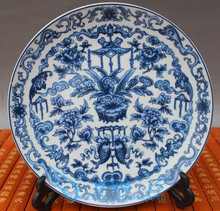 TNUKK  Chinese Classic Antique Porcelain Blue and White Plate May Fruit Decoration+support