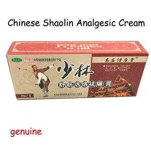 Image 3 - 3pcs Chinese Shaolin Analgesic Cream Suitable For Rheumatoid Arthritis/ Joint Pain/ Back Pain Relief Analgesic Balm Ointment