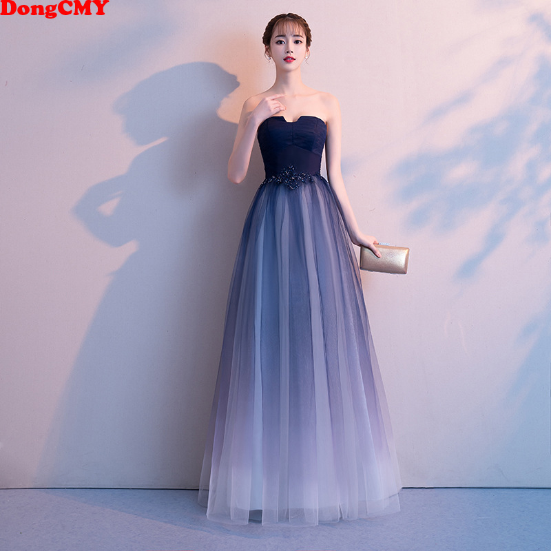 DongCMY Long Backless Bridesmaid Dress Sleeveless Wedding Events Bridal Formal Gowns