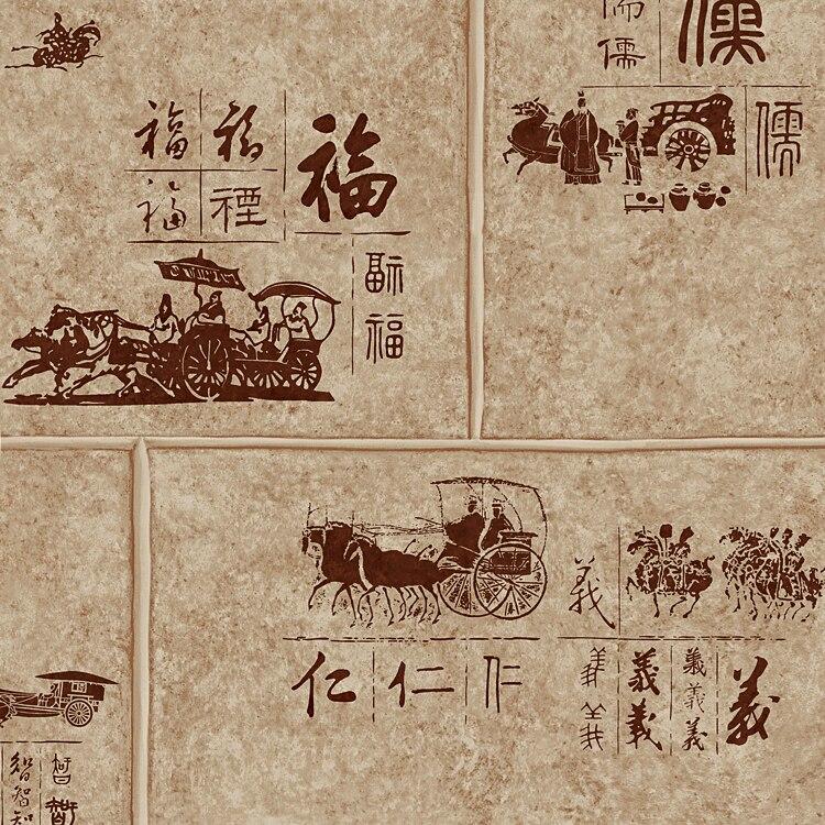 Style chinois classique chinois guerre états modèle de transport papier peint pvc papier peint étanche