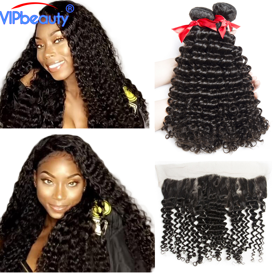 Malaysian Curly Hair 3 Bundles with Closure Remy Hair Lace Frontal Closure with Bundles Vip Beauty curly bundles with frontal 1b