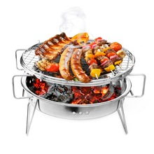 цена на Stainless Steel BBQ Grill Folding Portable Charcoal Outdoor Camping Patio Barbecue Stove Cookware BBQ Tools Accessories