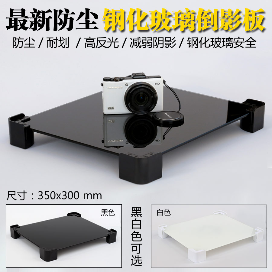 Adearstudio no00d Toughened Glass New 2pc Photography Acrylic Reflective Table Board