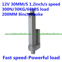 30mm/sec 1.2inch/sec speed 300N 30KG 66LBS load 200mm 8inch stroke 12V mini electric linear actuator