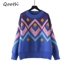 Sweater Pull Chic Geomertric
