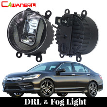 Cawanerl 1 Pair Car Styling 2in1 LED Fog Light + DRL Daytime Running Lamp White High Bright For Honda Accord VIII (CU) 2008(China)