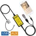 Para la Fábrica de OEM de Radio MP3 WMA de Música USB Adaptador de Interfaz de Audio Auxiliar para VW R100/110, RNS2, MFD2, RCD100/200/210/300/310 Radio