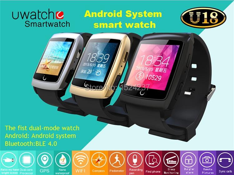 Bluetooth 4.0 Android 4.4 Smart Watch U18 relogio inteligente with Dual-Core Processor WIFI GPS for Samsung/Sony/HTC/LG/Xiaomi