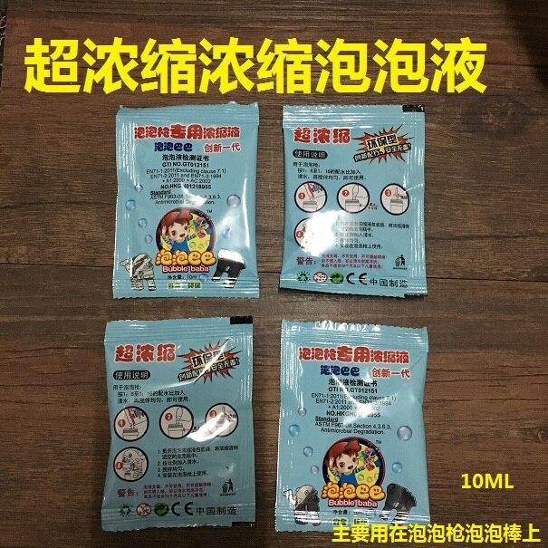 8bags-10ml-17-Soap-Bubbles-toy-in-wedding-soap-bubbles-liquid-for-Children-machine-use-Gazillion-blowing-bubbles-d22-3