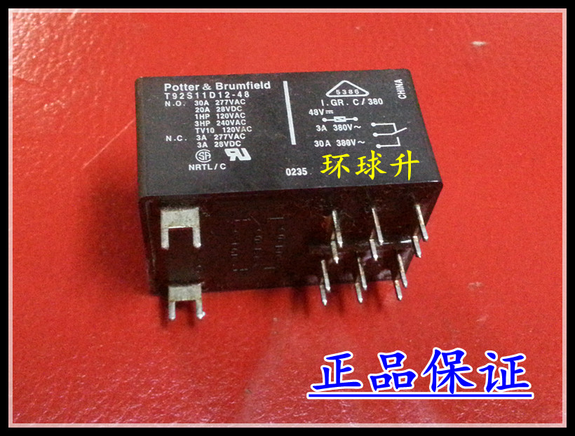 Free shipping T92S11D12 110 2 pole 30 A 2 CO or 2 NO contacts relays