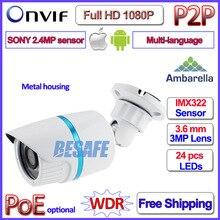 2MP P2P Mini Cámara IP Ambarella 1080 P SONY IMX322 Onvif IP Cámara Al Aire Libre, H.264, IR-CUT, PoE opcional, 24LED, 3.6mm de la Lente, WDR