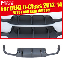W204 rear diffuser ABS Material No hole Black bumper lip Fits For Benz C180 C200 C250 12-14