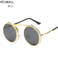 KESMALL 2017 VINTAGE STEAMPUNK Sunglasses Round Designer Steam Punk Metal OCULOS De Sol Women Men Retro