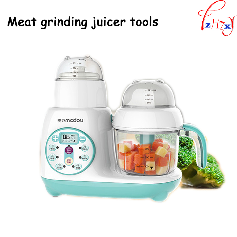 Fully automatic multi-function meat grinding juicer tools Baby intelligenct assist food machine, Electric boiling/steam/stiring cukyi household electric multi function cooker 220v stainless steel colorful stew cook steam machine 5 in 1