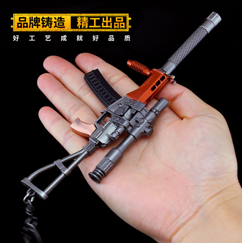 Game PUBG VAL ALL Rifle Model Playerunknown's Battlegrounds Cosplay Costumes Props Alloy Armor Key Chain Keychain