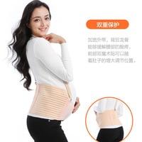 Pregnant Women Belts Maternity Belly Belt Waist Care Abdomen Support Belly Band Back Brace Pregnancy Protector