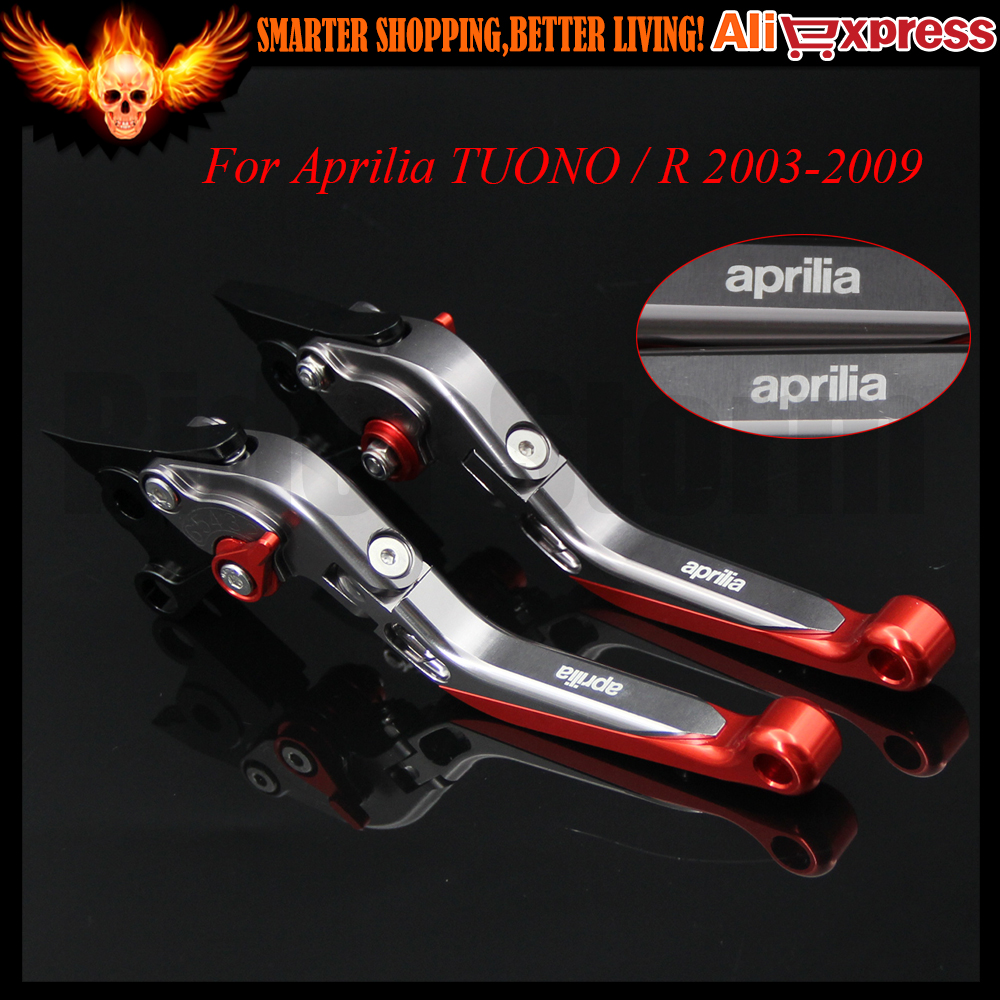 ФОТО CNC Folding Extendable Motorcycle Adjustable Brake Clutch Levers For For Aprilia TUONO / R 2003-2009 2004 2005 2006 2007 2008