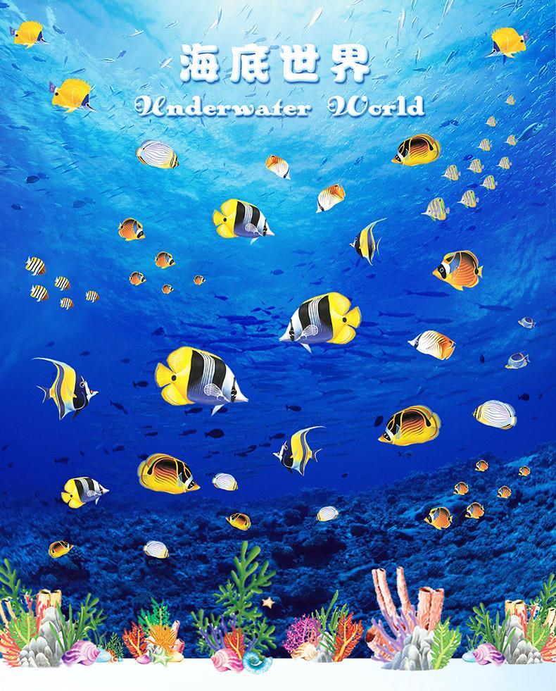 HTB1l308QXXXXXbUXFXXq6xXFXXXB - % Underwater Fish Starfish Bubble Wall Sticker For Kids Rooms Cartoon Nursery Bathroom Children Room Home Decor Wall Decals