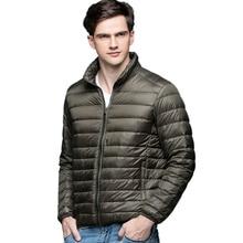 新秋冬男アヒルダウンジャケット超薄型軽量プラスサイズ春のジャケットの男性スタンド襟の上着コート