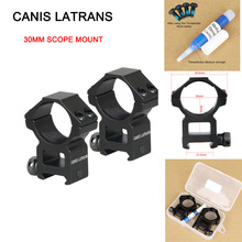 Canis Latrans Tactical 30mm rifle Scope Mount for 21.2mm rail for hunting rifle scope GZ24-0114B цена 2017