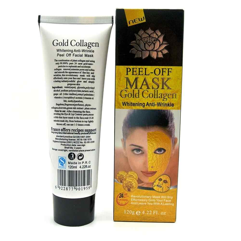 ゴールデンキンモクセイ顔ドレッシングマスクを削除するアンチエイジングくま目袋睡眠顔サプリメントコラーゲンゲルマスク