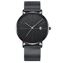 Modern Luxury Fashion Silver Quartz Watch Man Mesh Stainless Steel Bracelet Casual Wrist for Gift