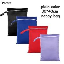 [Pororo] брендовые Детские сумки для подгузников, одноцветные пеленки, пеленальные сумки, детские тканевые рюкзаки для подгузников 30x40 см, детские пеленки для плавания