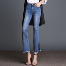 FOKINOFE Elastic Ankle Length Slit Rough Selvedge Bottom Boot Cut Woman Jeans 2017 Spring High Waist Plus Size Woman Jeans