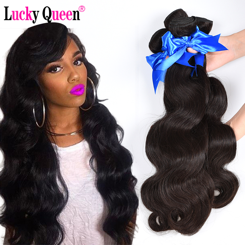 Lucky Queen Hair Product Brazilian Body Wave 3 Bundles Deal 100% Human Hair Extensions Non Remy Hair Weave Bundles Natural Color