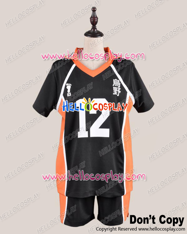 Haikyu Cosplay Juvenile Costume No.12 Ver Uniform H008