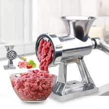 Кухонные инструменты ручная мясорубка с ручным управлением ГОВЯЖЬЯ лапша паста Мясорубка приспособление для приготовления колбас гаджеты алюминиевая шлифовальная машина